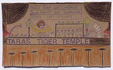 Taras Tiger Temple by Lewis Smith